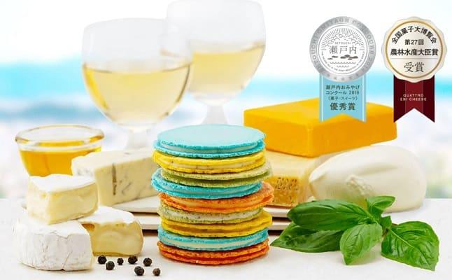 ホワイトデーのおすすめギフト:【SHIMAHIDE(志満秀)】クアトロえびチーズ