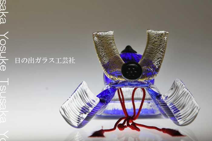 コンパクトでおしゃれな五月人形!ガラス作家「津坂陽介」が手掛けたガラスの兜