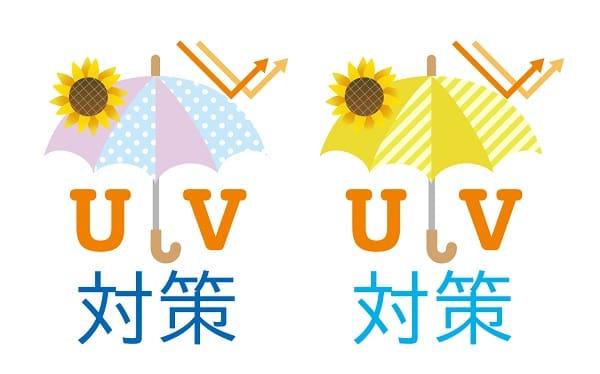 メンズ用日傘の選び方:紫外線・UVカット率をチェック