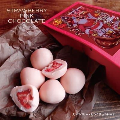 クリスマスプレゼントにおすすめ!カフェック「ストロベリーピンクチョコレート」